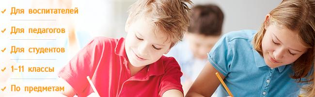 Конкурс для воспитателей детских садов для проверки своих навыков и уровня квалификации.