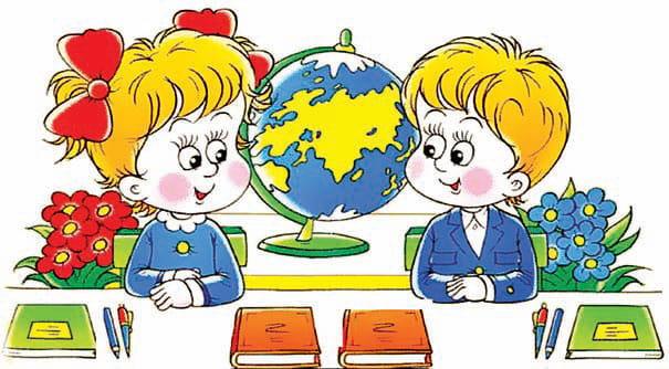 детские картинки на тему школа будущего